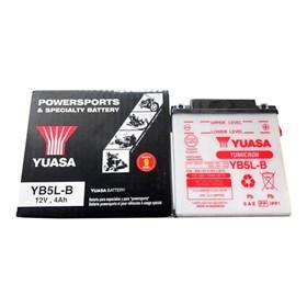 Bateria Yuasa - YB5L-B XTZ125