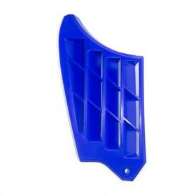 Grade de Proteção Biker CRF 250F - Azul